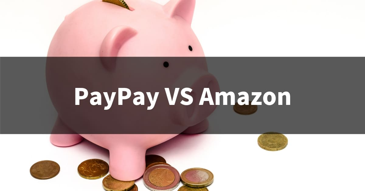 PayPay VS Amazon