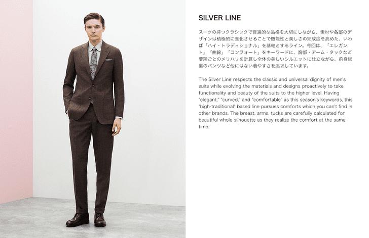スーツセレクト_シルバーライン(SILVER LINE)