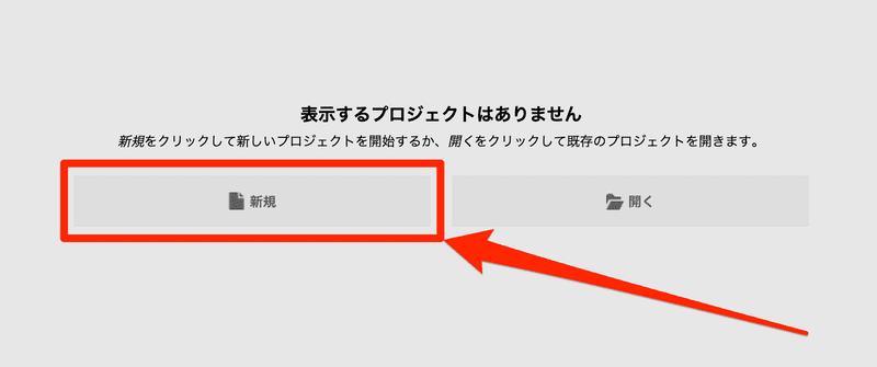 Rank_Tracker_新規プロジェクト