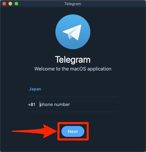 Telegram_登録
