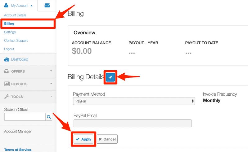TradingView_PayPalメールアドレスの設定