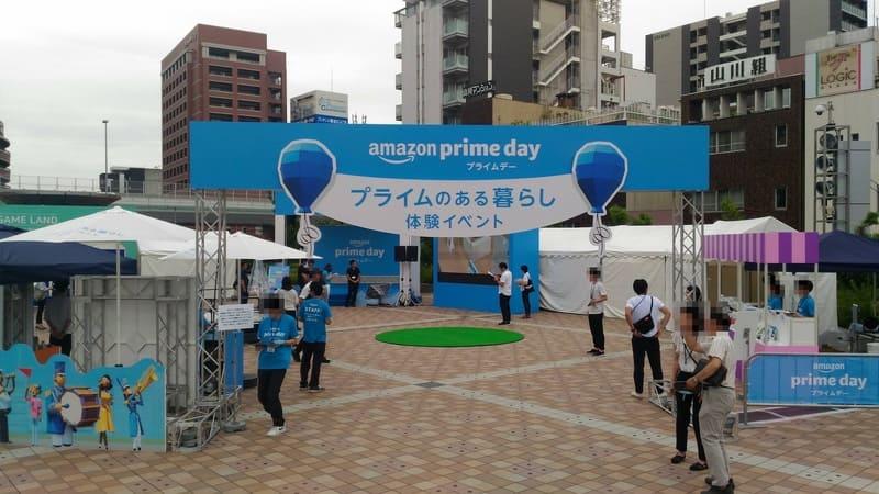 Amazonプライムデー「プライムのある暮らし」体験イベント_大阪会場_入場ゲート