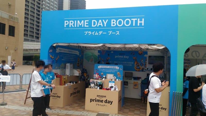 Amazonプライムデー「プライムのある暮らし」体験イベント_プライムデーブース