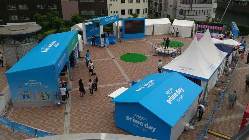 Amazonプライムデー「プライムのある暮らし」体験イベント_大阪会場