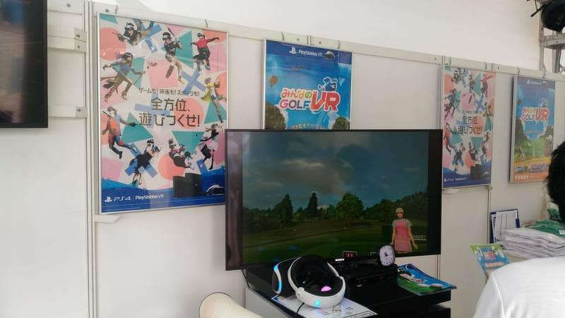 Amazonプライムデー「プライムのある暮らし」体験イベント_ゲームランド_みんなのGOLF VR