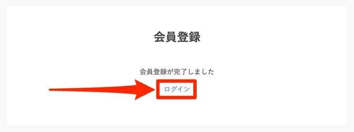 仮想通貨の損益計算ソフト_Gtax___仮想通貨の確定申告をシンプルに