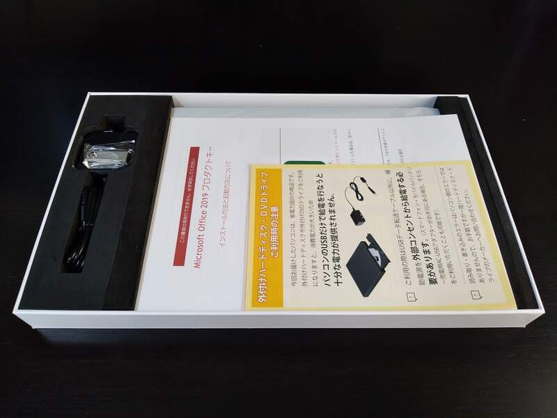 GLM 超軽量 薄型 PC