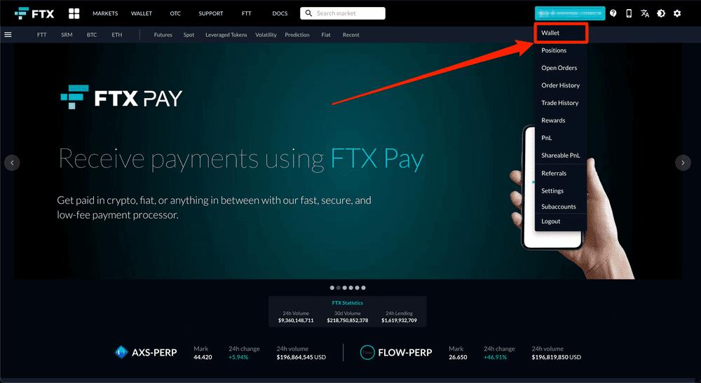 FTXへUSDTの入金方法