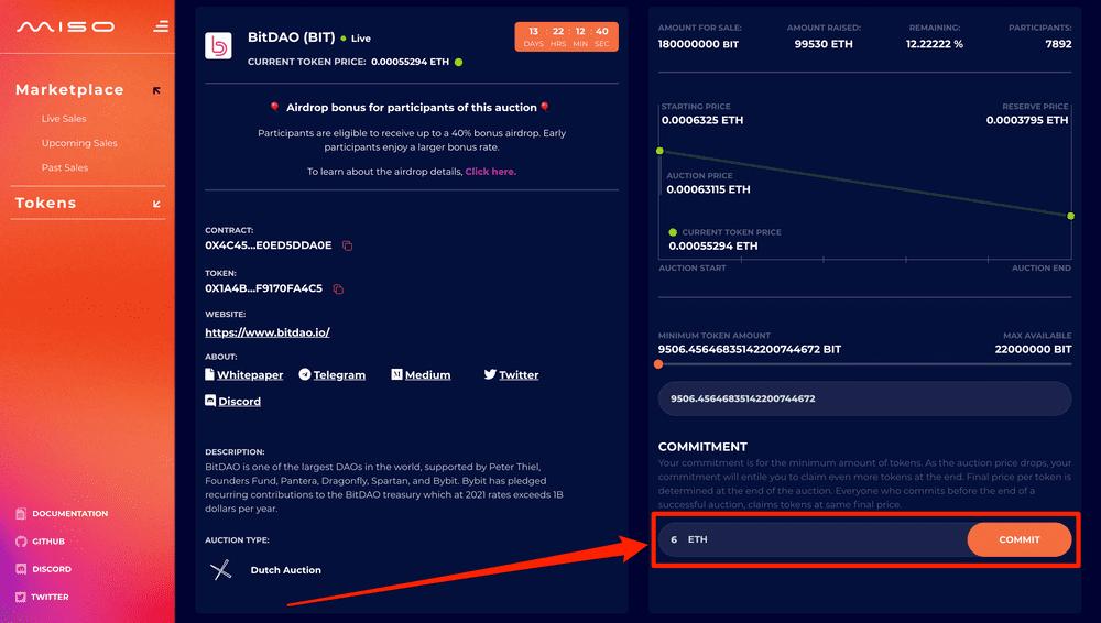 MISOでBitDAO(BIT token)の購入方法