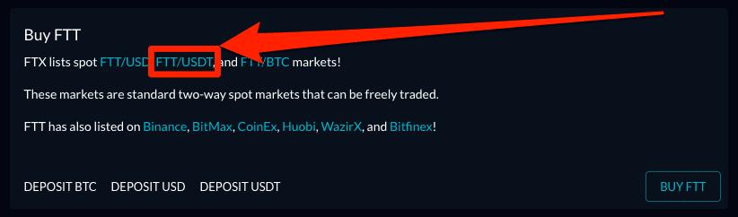 FTX_FTTの購入方法