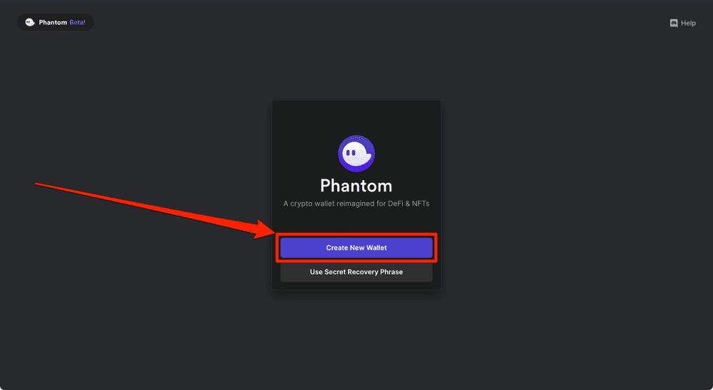 Phantom(ファントム)ウォレットの作成